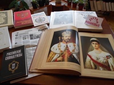 Книжная выставка