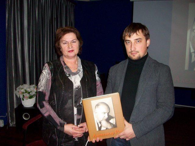 Коновалова и Зотов