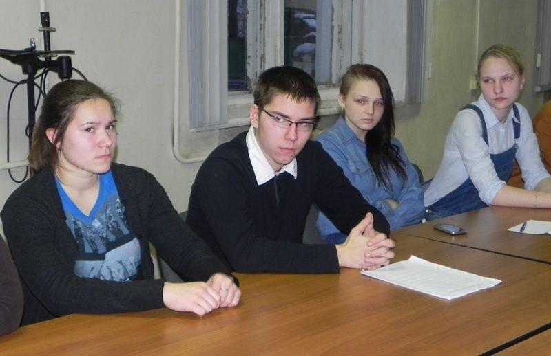 Молодежное правительство_