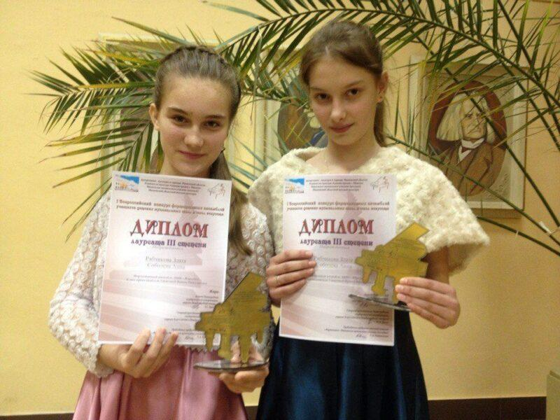 Аня Соболева и Злата Рябчикова