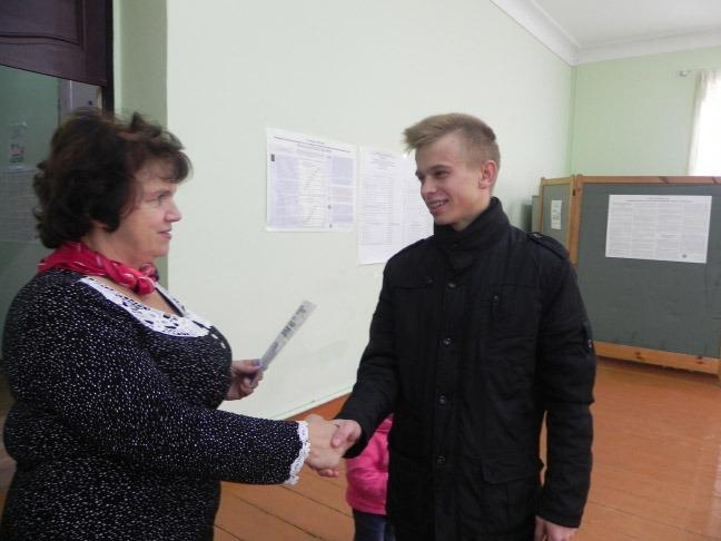 Л.Г.Савина и Е.А. Калашников