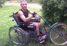 велоколяска, инвалид