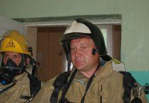 пожарный, юрьевчанин