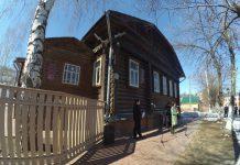 дом Тарковского
