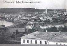 Кинешма, 1912 г.