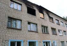 Михайловское общежитие