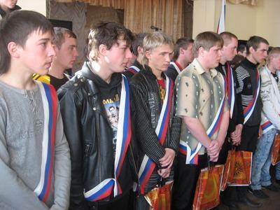 Юноши России присягают...