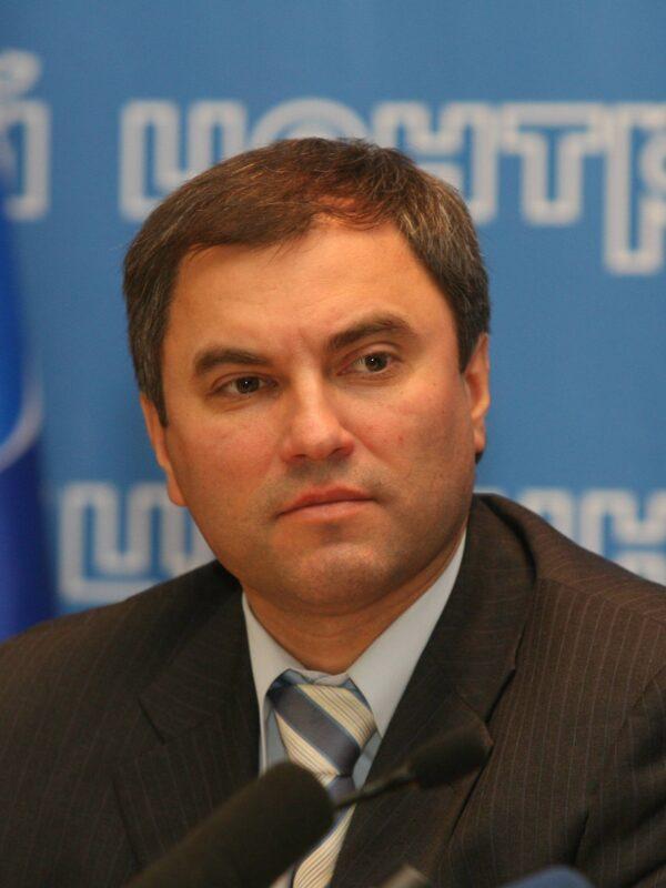 В. Володин: «На  здравоохранение будет  выделено  460  миллиардов     рублей»