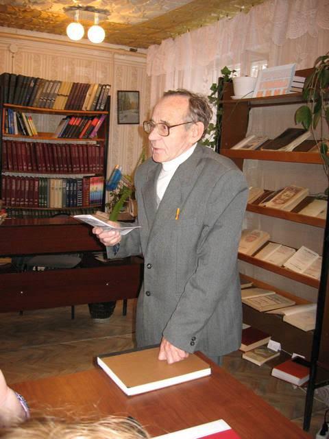 Грибунинские чтения
