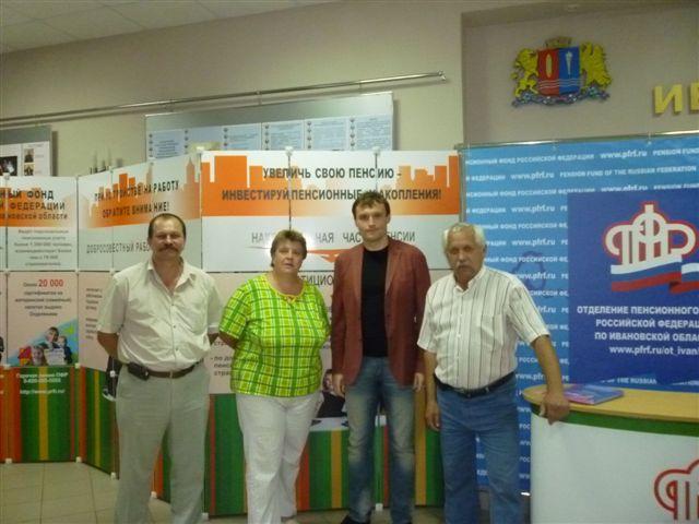 Председатель Областной думы посетил выставку Пенсионного фонда