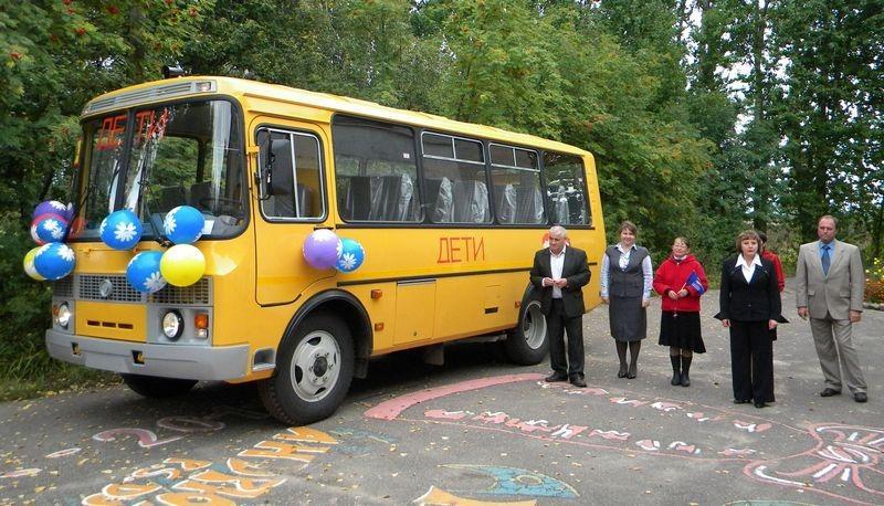 Новый  автобус  для  ребят