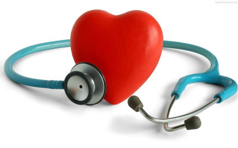 Сохрани свое сердце здоровым