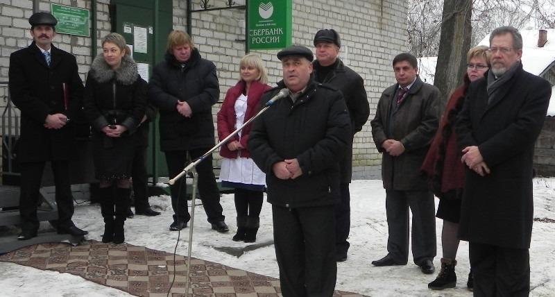 В Юрьевце открыт филиал поликлиники