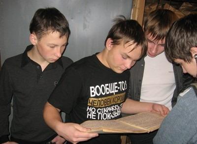 Школьники в архиве