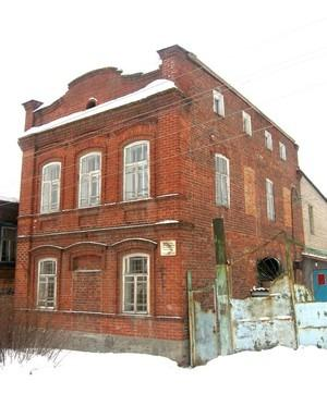 Здание архива