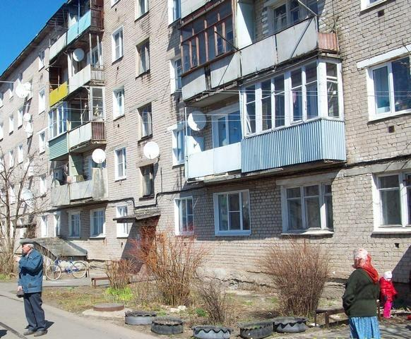 ул.Титова