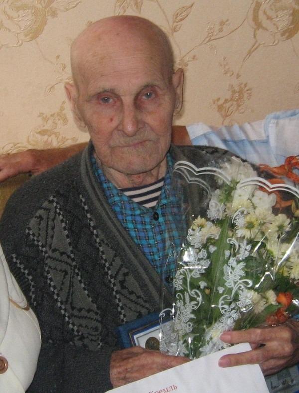 Лицов Василий Васильевич