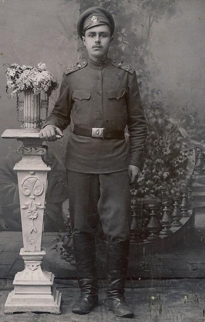 А. Д. Щепетинщиков