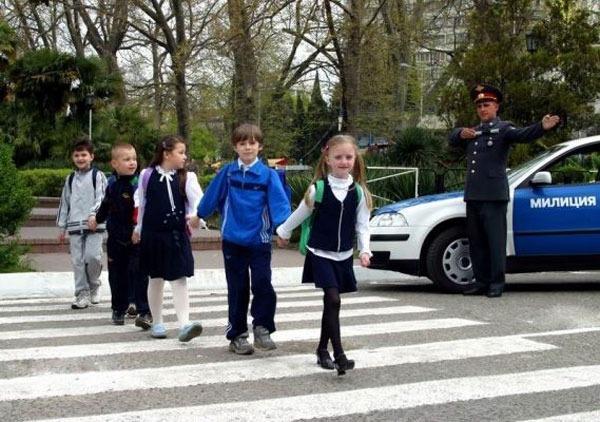дети на дороге