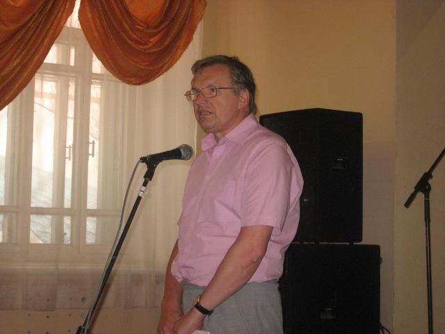 Соколов Андрей Германович