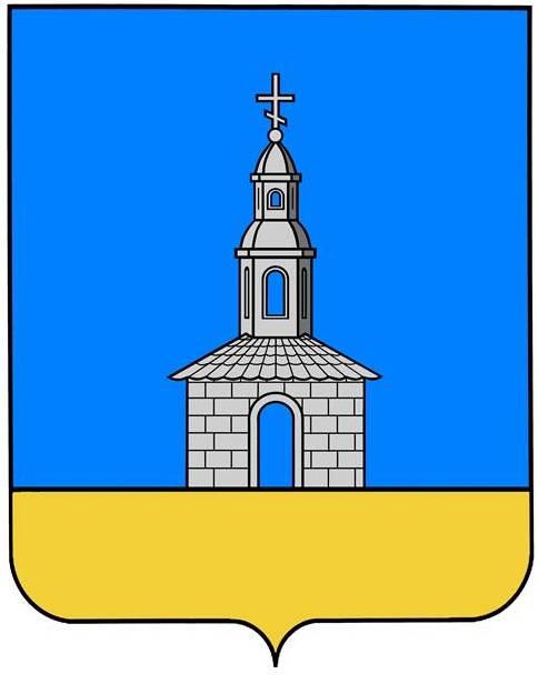 Утверждены герб  и флаг поселения