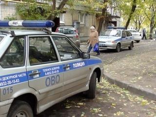 В праздничные дни в регионе будут значительно усилены меры безопасности