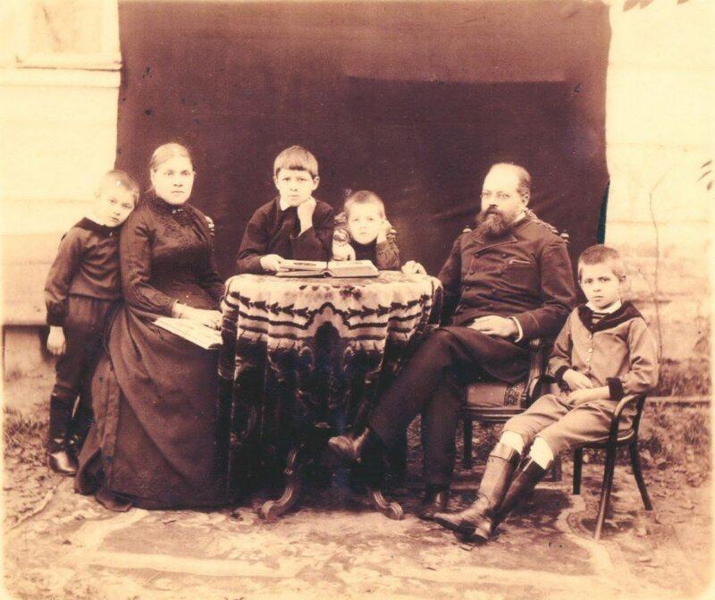 Семья Весниных