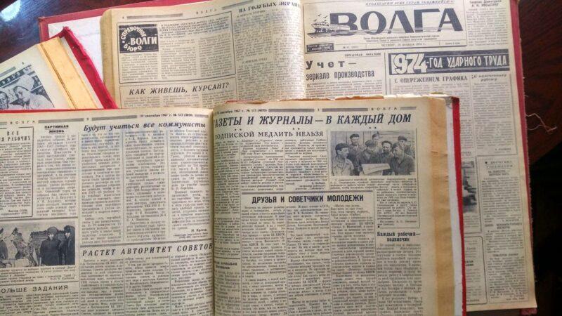 Газета «Волга» объявляет о старте творческих конкурсов, посвященных 100-летию издания