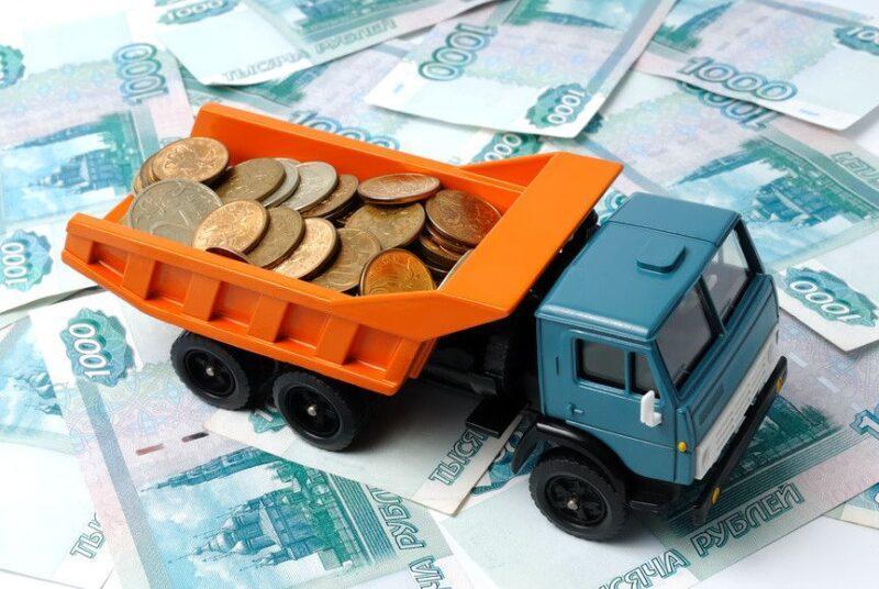 117 млн сэкономлено на транспортном налоге