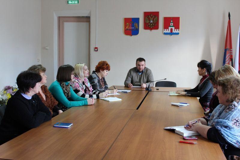 заседание по развитию города