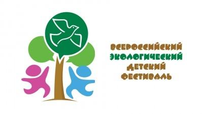 7 июня Ивановская область подключится к Всероссийскому экологическому детскому фестивалю