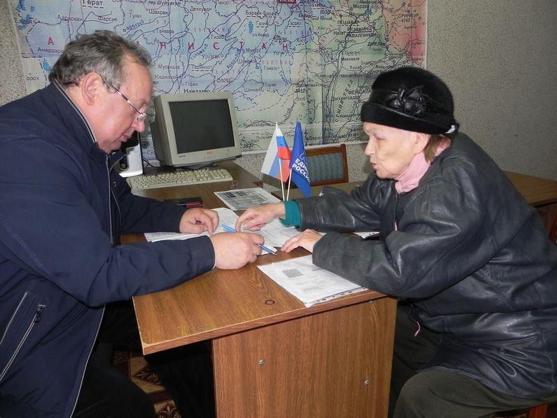 Состоялся приём граждан в приемной партии «ЕДИНАЯ РОССИЯ»