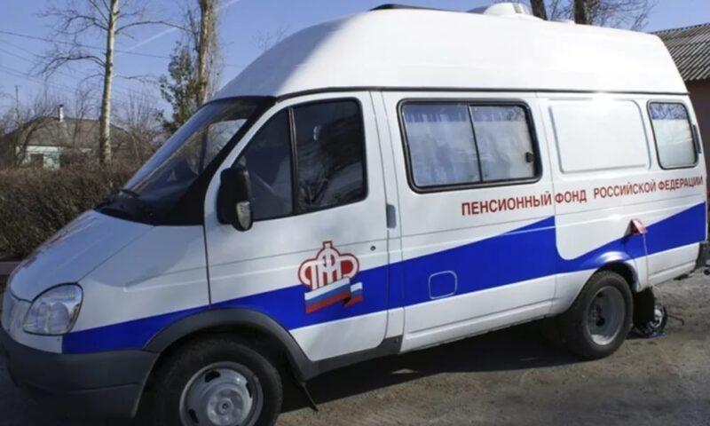 В селе Новленском работала мобильная клиентская служба Пенсионного фонда