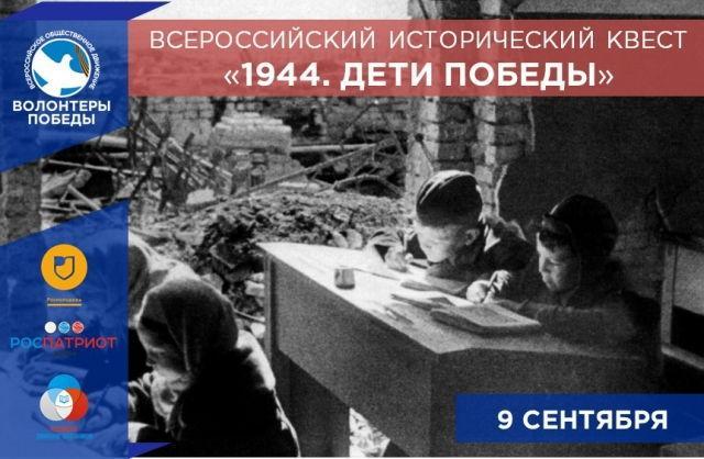 Исторический квест пройдет для подростков Ивановской области