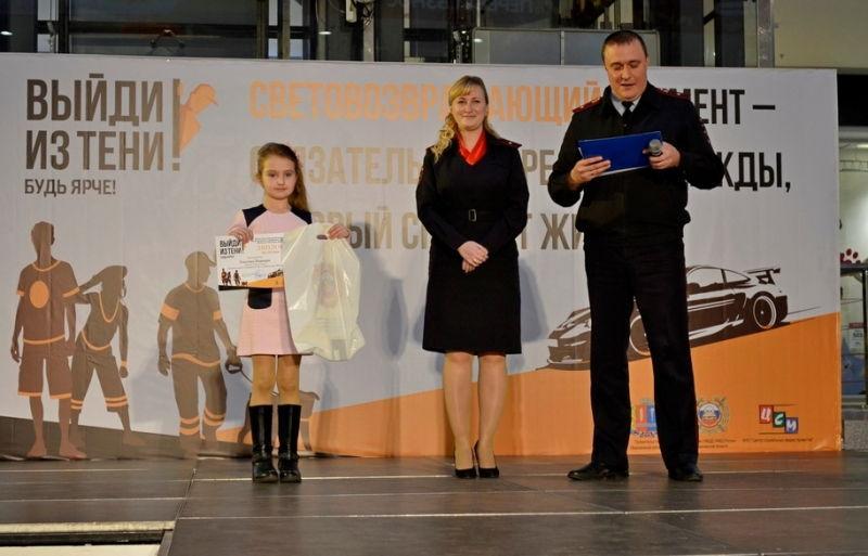 В Ивановской области завершилась социальная кампания по популяризации световозвращающих элементов среди школьников «Выйди из тени. Будь ярче!»