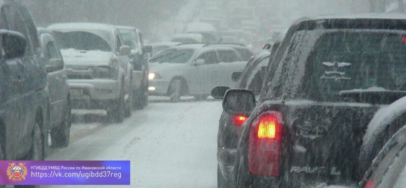 Региональная Госавтоинспекция предупреждает об осложнении обстановки на дорогах