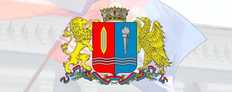 Назначены руководители исполнительных органов государственной власти Ивановской области