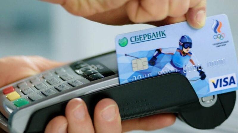 сбербанк карта