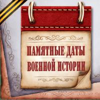 Живые, доступные материалы о юрьевецком крае представлены на краеведческих чтениях