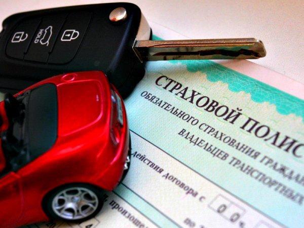 В Иванове могут ощутимо вырасти цены на ОСАГО