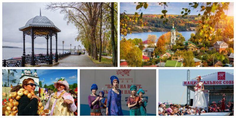 Ивановская область вошла в топ-25 самых популярных туристических регионов России