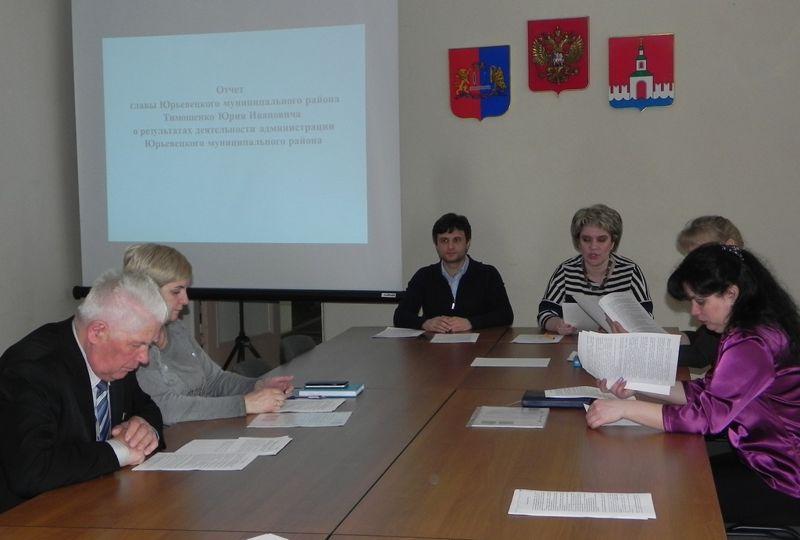 Юрий Тимошенко отчитался перед депутатами