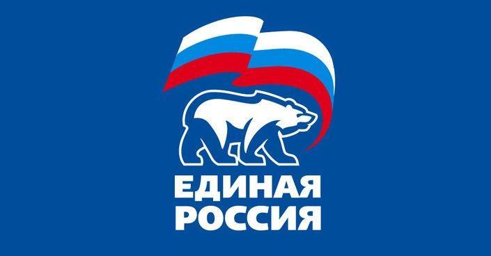 В Ивановской области завершена регистрация участников праймериз «Единой России»