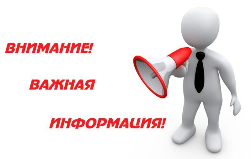 Выписать газету «Волга» можно в любое время в редакции или на почте