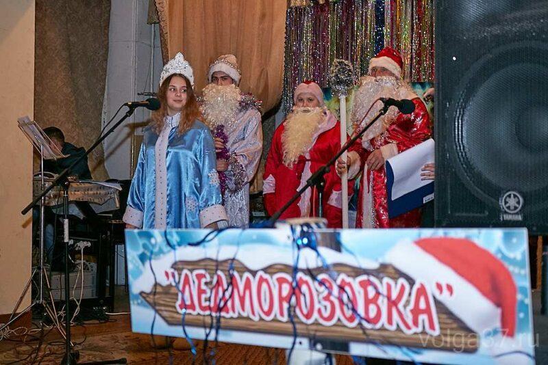 Юрьевец выбрал «Лучшего Деда Мороза» (фоторепортаж)
