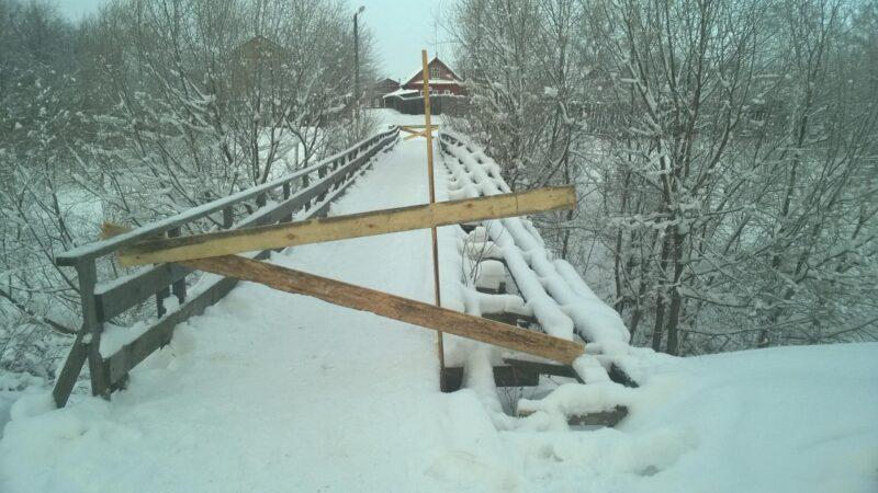 Мост на Карпушинской закрыт до следующего года