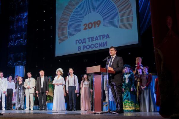 В Ивановской области стартовал Год театра