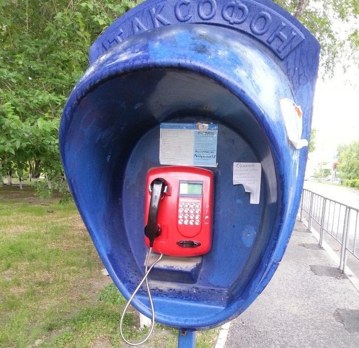 Ростелеком отменил плату за телефонные звонки на мобильные телефоны