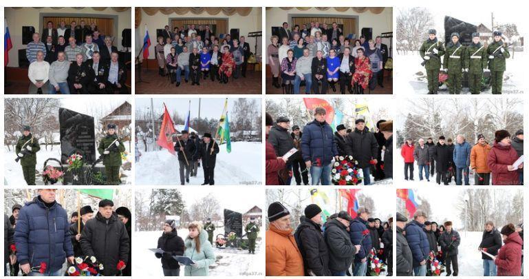 В районе чествовали  воинов-интернационалистов (фотоинформация)