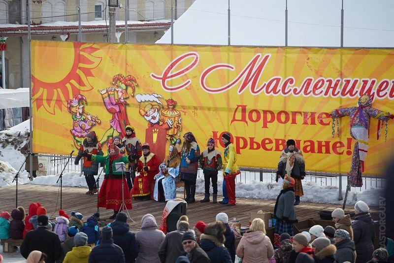 Программа народного гулянья «Широкая Масленица»